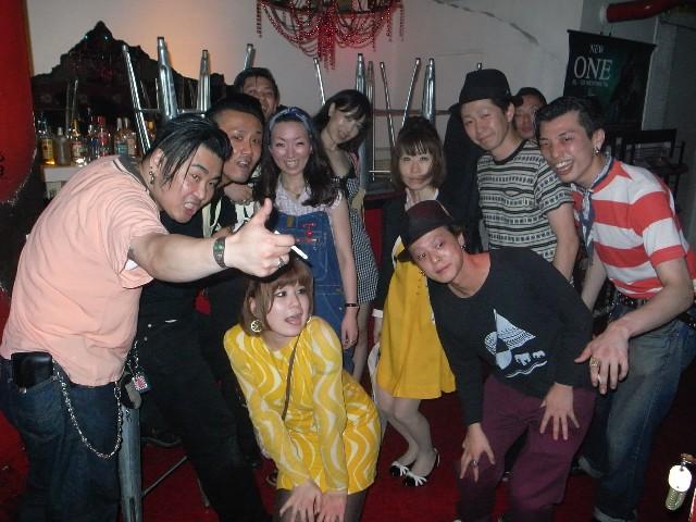 2009_7.jpg
