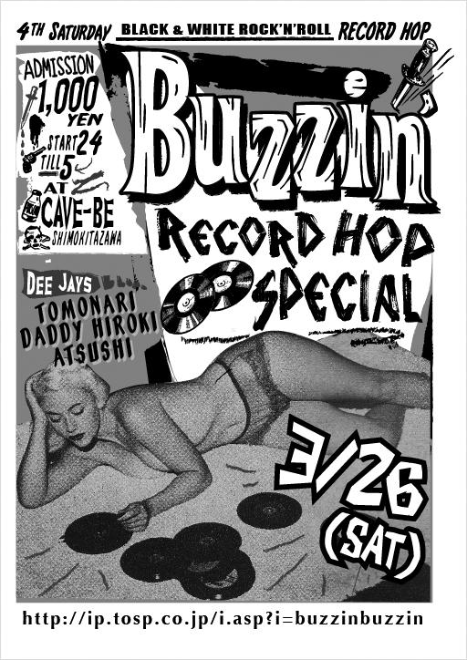 buzzin201103.jpg