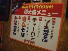 2011_0220福井遠征0764
