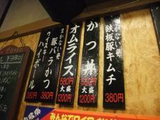2011_0220福井遠征0763