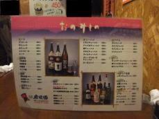 2011_0220福井遠征0773