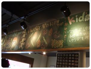 2011_0403福井遠征1084