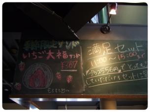 2011_0220福井遠征1161