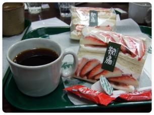 2011_0220福井遠征1169