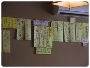 2011_0226福井遠征0635