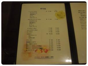 2011_0226福井遠征0698