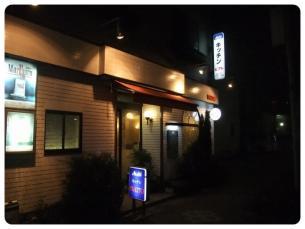 2011_0226福井遠征0695
