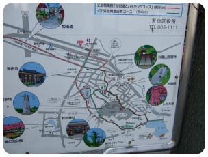 2011_0306福井遠征1236