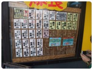 2011_0306福井遠征0739