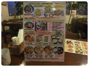 2011_0313福井遠征0719