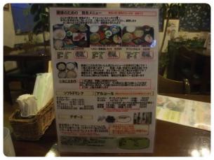 2011_0313福井遠征0718