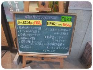 2011_0313福井遠征0706