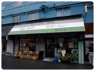 2011_0321福井遠征0612