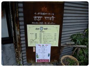2011_0321福井遠征0609