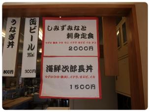 2011_0326福井遠征0556