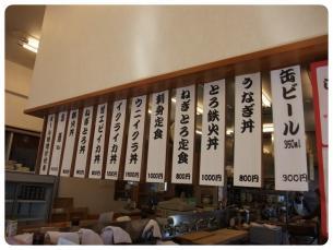 2011_0326福井遠征0555