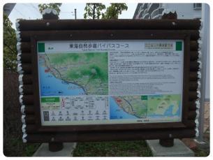 2011_0326福井遠征0591