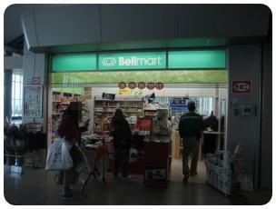 2011_0326福井遠征0586