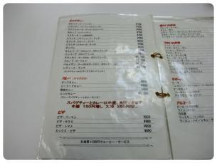 2011_0326福井遠征0624