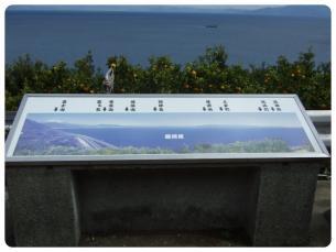 2011_0326福井遠征1406