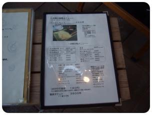 2011_0306福井遠征1498