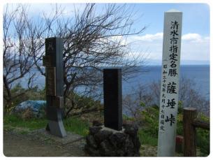 2011_0326福井遠征1371