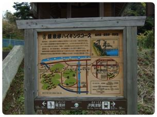 2011_0326福井遠征1364