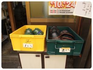 2011_0402福井遠征0591