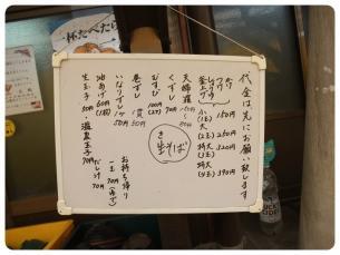 2011_0402福井遠征0593