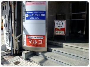 2011_0326福井遠征0618