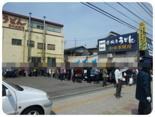 2011_0402福井遠征0635