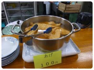 2011_0402福井遠征0669