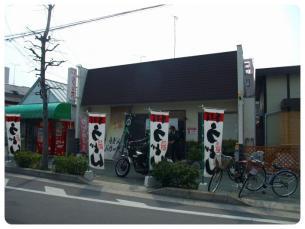 2011_0402福井遠征0710