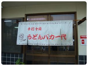 2011_0402福井遠征0711