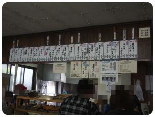 2011_0402福井遠征0712