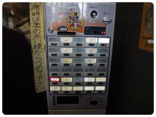 2011_0409福井遠征0625