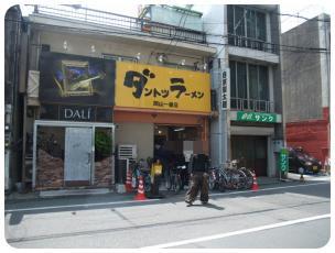 2011_0409福井遠征0622
