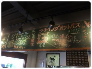 2011_0501福井遠征0677