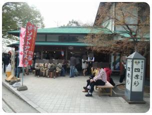 2011_0409福井遠征0813