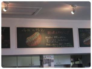 2011_0501福井遠征0650