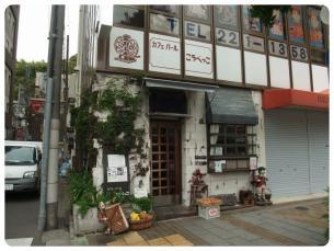 2011_0504福井遠征0004