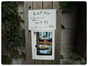 2011_0504福井遠征0026