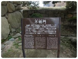 2011_0409福井遠征0662