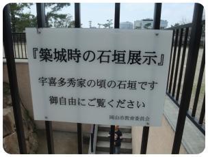 2011_0409福井遠征0658