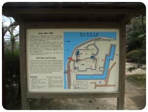 2011_0409福井遠征0655