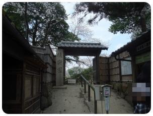2011_0409福井遠征0679