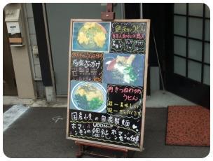 2011_0504福井遠征0054