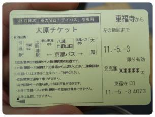 2011_0504福井遠征1330