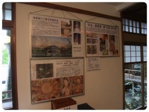 2011_0504福井遠征0103