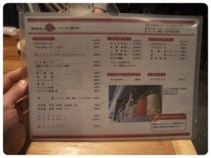 2011_0504福井遠征0161